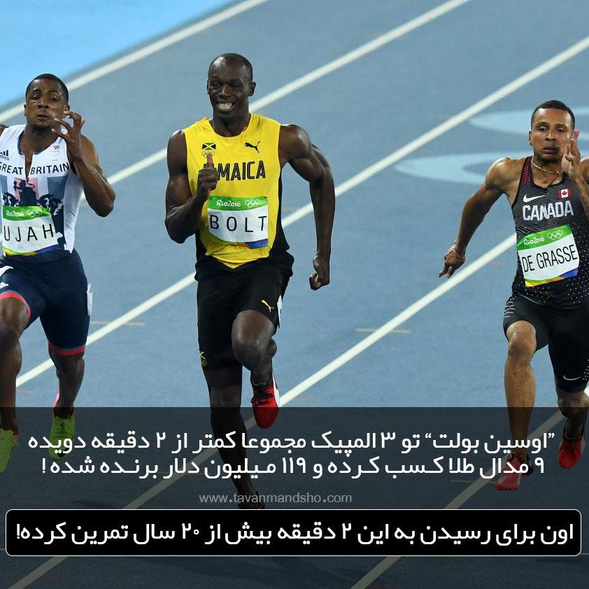 خودشناسی با حامد سلیمانی
